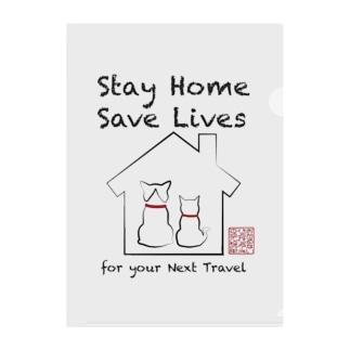 Stay Home B Clear File Folder