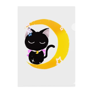 三日月 と 黒猫 Clear File Folder