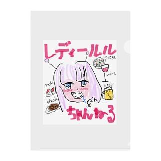 レディールルちゃんねるグッズ☆ Clear File Folder