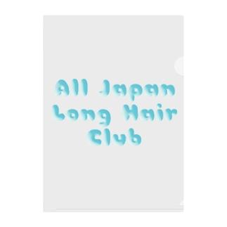 全日本ロングヘアー研究会 オフィシャル Clear File Folder