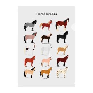 馬の種類一覧 Clear File Folder