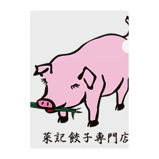 菜記餃子 可愛いブタさん Clear File Folder