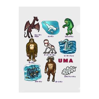 UMA 9選 no.2 Clear File Folder