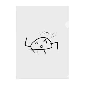 ヒャッハー Clear File Folder