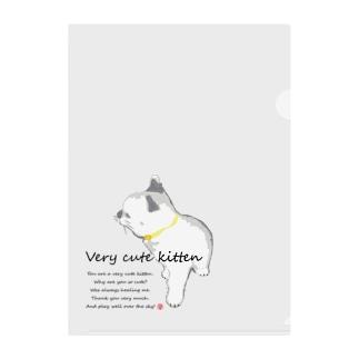 癒され猫サン Clear File Folder