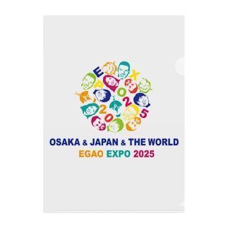 笑顔 EXPO 2025 Clear File Folder
