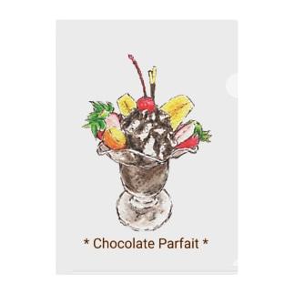 チョコレートパフェ Clear File Folder