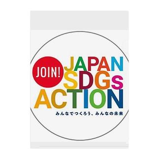 SDGz JAPAN Clear File Folder