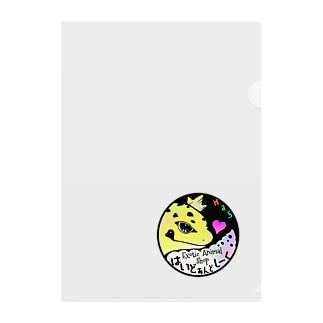 すたっふー Clear File Folder