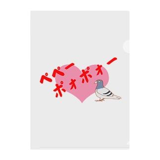 ペペーポォポォー鳩さん  pepepopo pigeon Clear File Folder