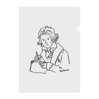 音楽家:ベートーヴェン Clear File Folder