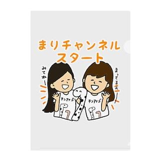 まりちゃんねる 応援グッズ Clear File Folder