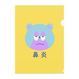鼻炎くま Clear File Folder