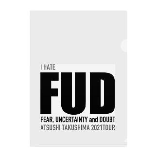 FUD Clear File Folder