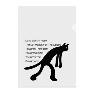 夜にさまよう猫 Clear File Folder