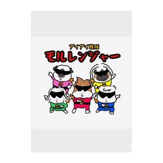 プイプイ戦隊モルレンジャー Clear File Folder