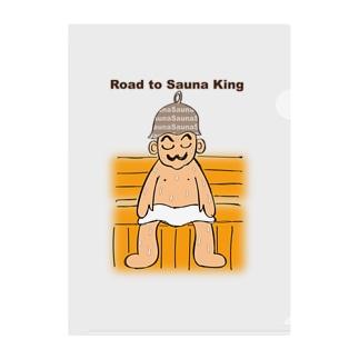 キッズモード某のサウナ王への道 Clear File Folder
