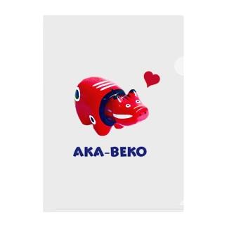 AKA-BEKO Clear File Folder