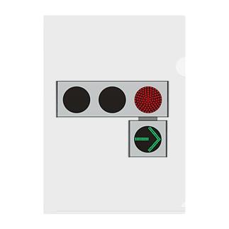 右折矢印付き小型信号機(低コスト灯器) Clear File Folder