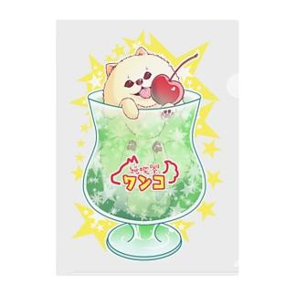 純喫茶ワンコ★メロンクリームポメソーダ Clear File Folder