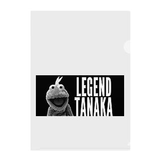 LEGEND TANAKA Clear File Folder