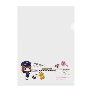 電車ごっこ1185【SUZURI】の思川結 グラフアート風 クリアファイル Clear File Folder