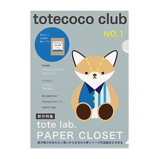 totecoco club No.1 Clear File Folder
