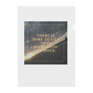 There is more to life than increasing its speed. Clear File Folder