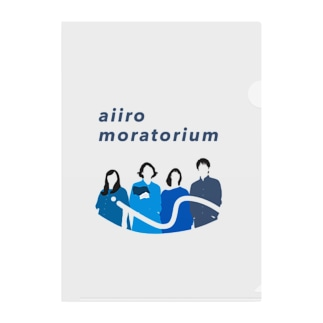 aiiromoratorium Clear File Folder