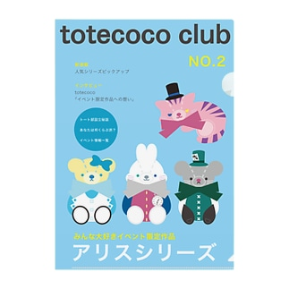 totecoco club No.2 Clear File Folder