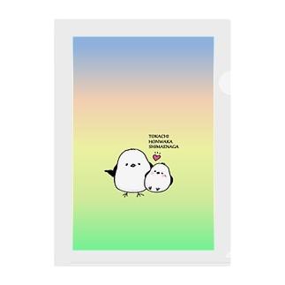 十勝ほんわかシマエナガ【Rainbow】 Clear File Folder