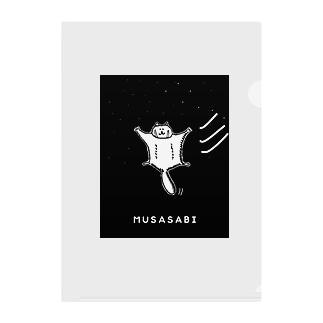 MUSASABI Clear File Folder