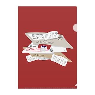 重要書類の山 Clear File Folder