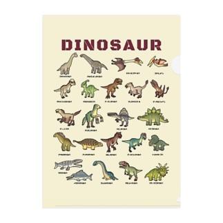 ちょっとゆるい恐竜図鑑 (背景カラー) Clear File Folder