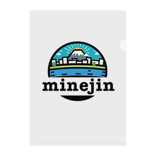 minejin_color Clear File Folder