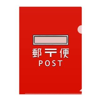 郵便ポスト (背景カラー) パターン2 Clear File Folder
