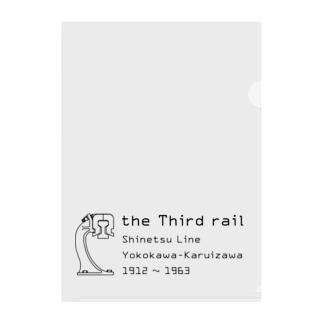 第三軌条(the Third rail) Clear File Folder