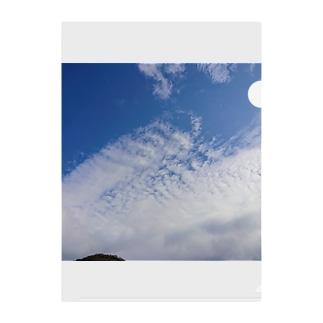 雲☁️ Clear File Folder