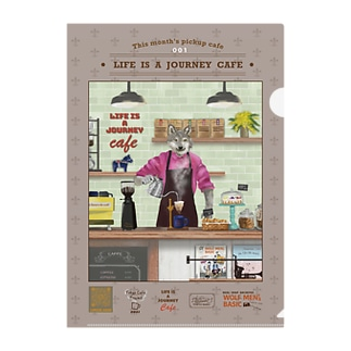 LIFE IS A JOURNEY CAFE Clear File Folder