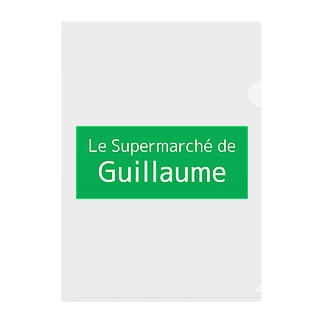 Le Supermarché de Guillaume (ギョームスーパー) Clear File Folder