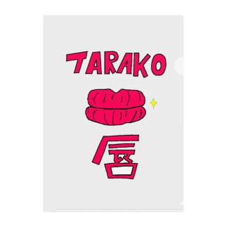 TARAKO唇 Clear File Folder