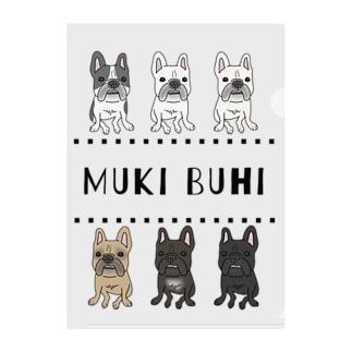 MUKI☆BUHI Clear File Folder