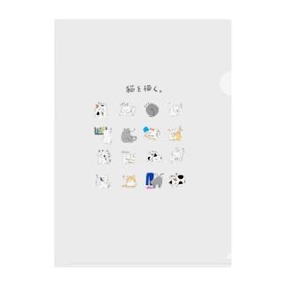 猫を描く。 Clear File Folder