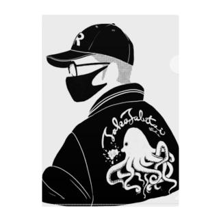 TAKOTABETAI男子 Clear File Folder