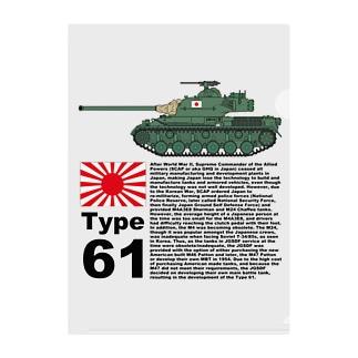 61式戦車(総天然色旭日旗Ver) Clear File Folder