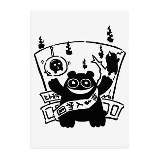 黒黒館長 Clear File Folder