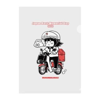 0420「郵政記念日」英語版 Clear File Folder