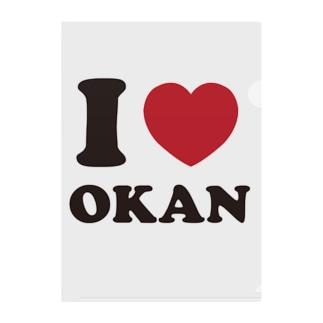I love okan Clear File Folder