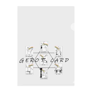 GEROT CARD Clear File Folder