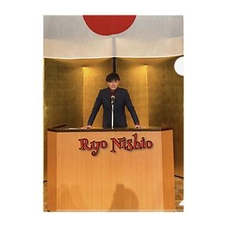 大統Ryo Nishio マルチグッズ Clear File Folder